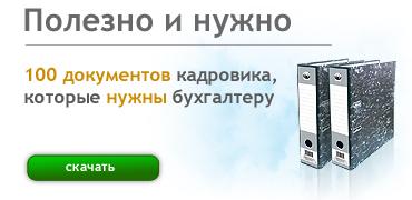 Контакты - Александровский районный суд Оренбургской области
